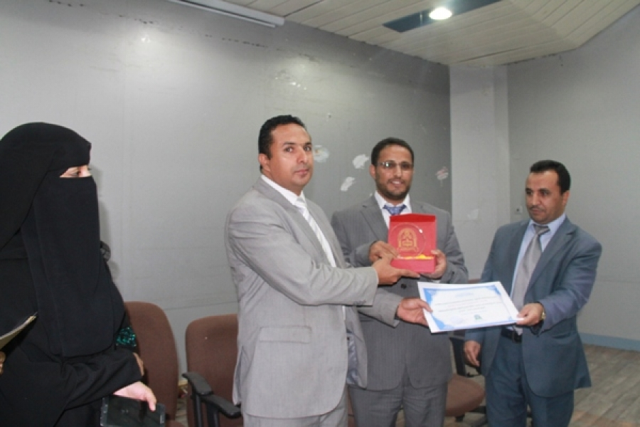 University of Science and Technology The Bank of Yemen honors Bahrain Comprehensive